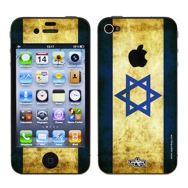 Coque 3D iPhone 4/4S Israelian Flag Vintage