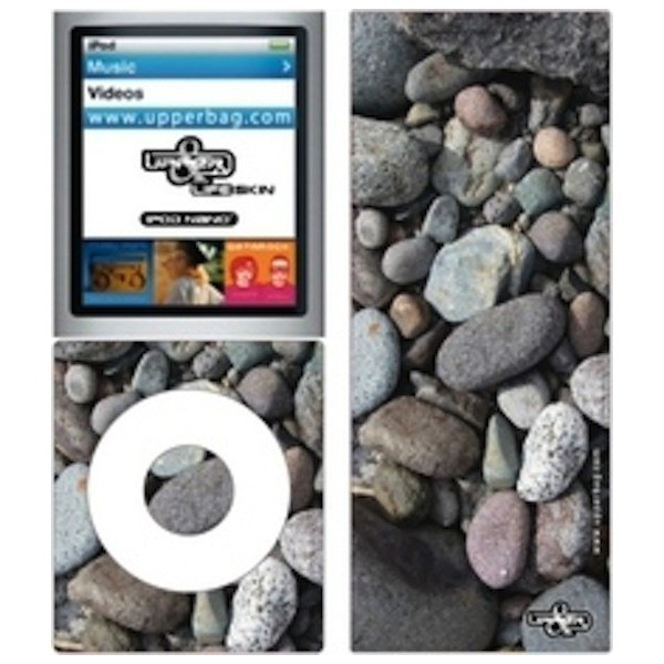 Coque 3D iPod Nano 4 Earth 1