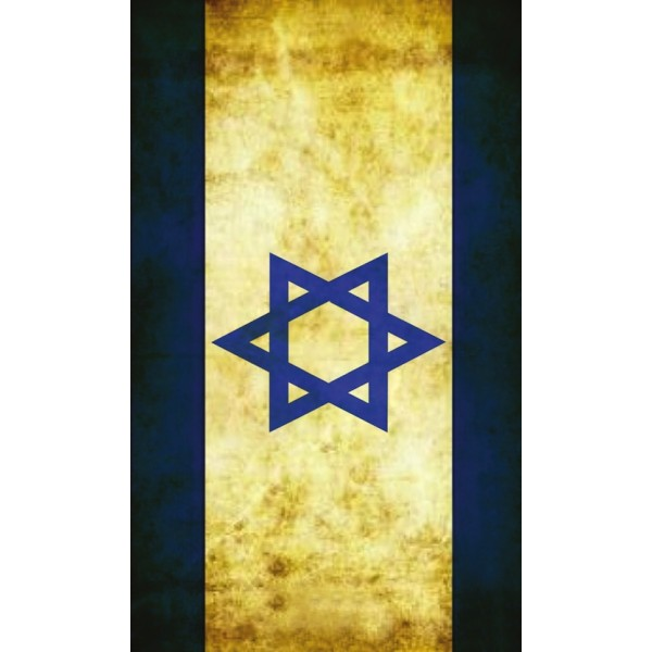 Screen background Israelian Flag Vintage